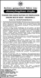 Thinakaran 01-22(ii)