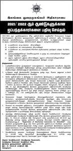 Thinakaran 04-05
